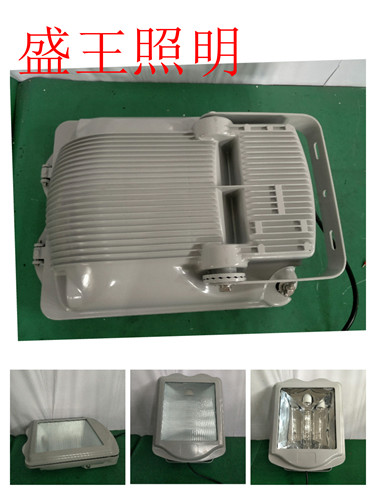 BPY2300-MH250W400W防爆投光��