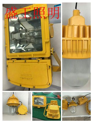 强光防爆灯KHBF393-MH250W400W