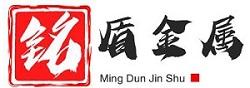重庆铭盾金属材料有限公司