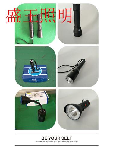 便携式移动照明装置SW2623