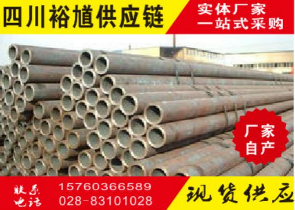 成都普中板、14-20、Q235B、鞍钢、代理库存供应材齐全、批发直销