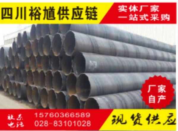 成都市镀锌板卷、0.6*1250*C、DX51DZ、鞍钢莆田库存供应材齐全、批发直销