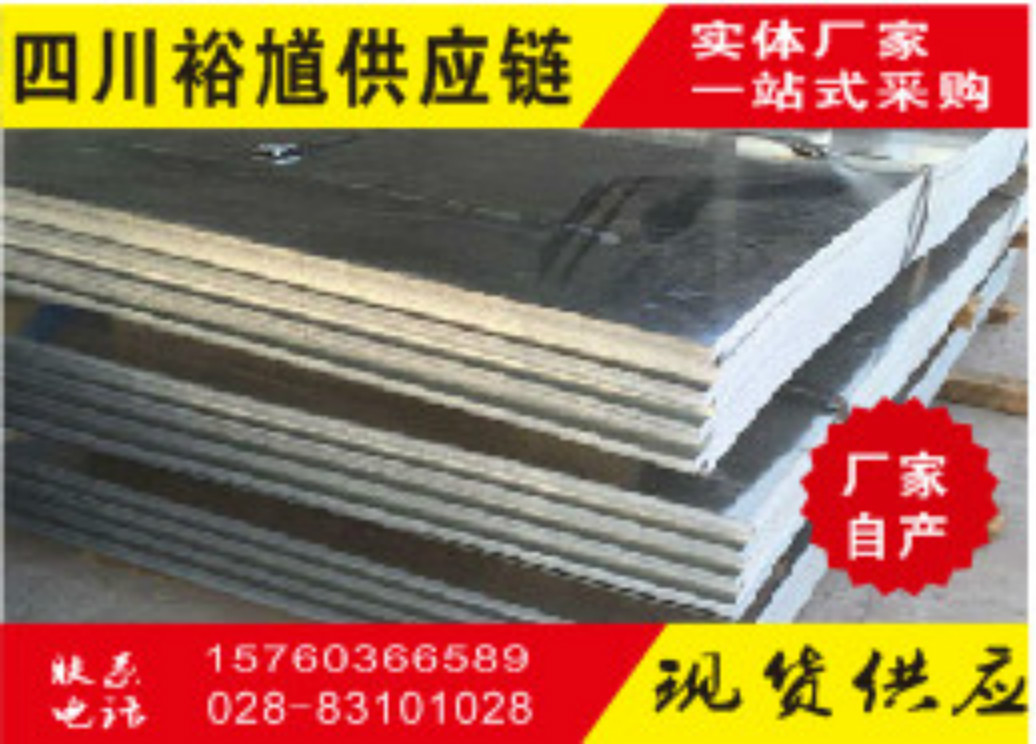 绵阳五级抗震螺纹钢批发行情价格低于同行价格优惠
