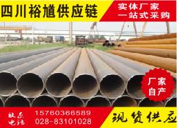 四川镀锌板卷、0.5*1250*C、DC51DZ、宝钢湛江库存供应材齐全、批发直销