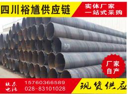资阳H型钢批发价格低于同行价格优惠