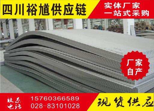 遂宁热镀锌角钢批发市场价格价格低于同行价格优惠