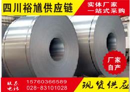 四川省热轧酸洗板卷、2.0*1500*C、SPHC、河钢邯钢库存供应材齐全、批发直销