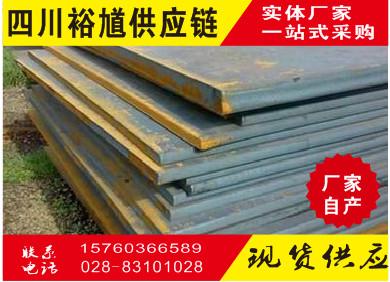 成都冷轧卷、0.7*1250*C、SPCC、马钢库存供应材齐全、批发直销