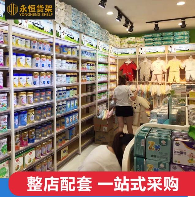 母婴店货架定制超市孕婴日用品便利店零食高端加厚钢木货柜厂直销