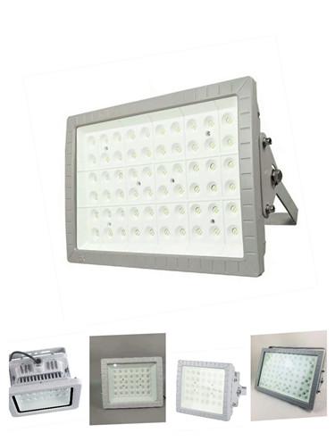 多功能强光工作灯GS3202
