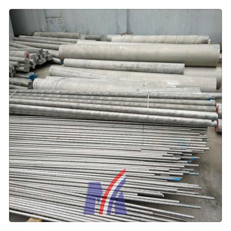 铝合金AlMn2.5铝棒的伸长率
