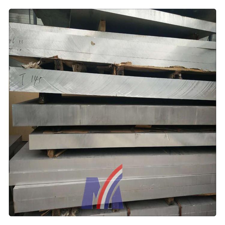铝合金A32铝板的执行标准