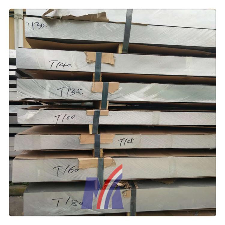 铝合金2618铝棒的屈服强度