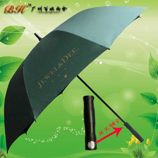 中山雨伞厂 加工-智慧珠宝高尔夫伞 中山百欢雨伞 百欢帐篷厂 中山太阳伞厂