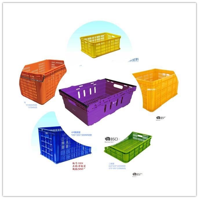 厦门塑料筐尺寸,厦门塑料箱尺寸,泉州塑料筐尺寸,漳州塑料筐尺寸
