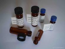 土壤酸性磷酸酶s-acp测试盒可见分光光度法50管48样现货