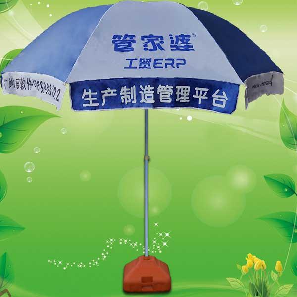 珠海太阳伞厂 定做-管家婆软件体验馆太阳伞 珠海百欢太阳伞厂