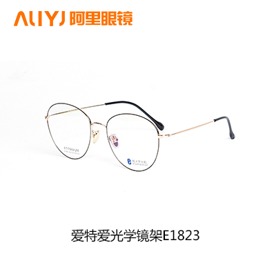 眼镜架批发 金属板材纯钛镜架 全框半框无框眼镜 丹阳厂家直销 质量好价格低