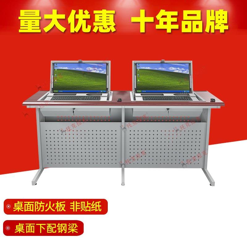 托克拉克学校机房电脑桌电教室隐藏式电脑桌