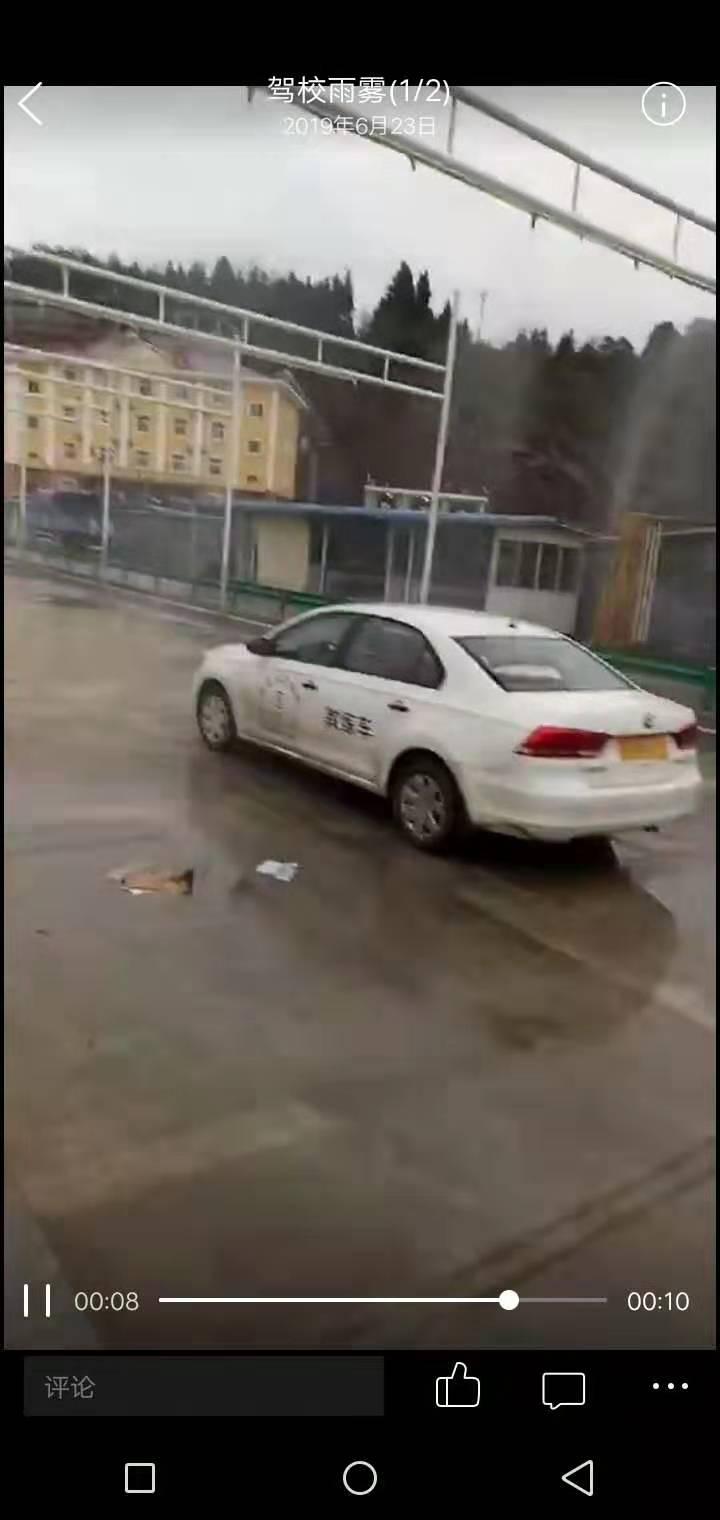 安保�{�雨�F天模�M考�3.5KW求�