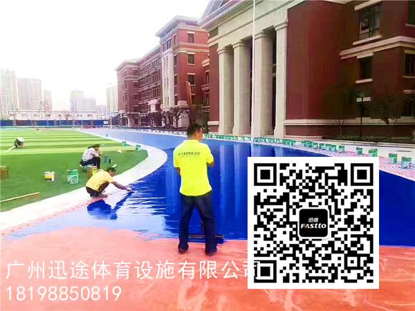 郑州朗悦慧外语学院 迅途净味硅PU球场 安全无毒