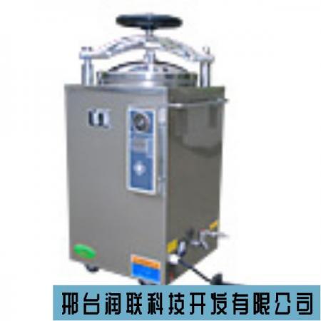 经销上海博迅YXQ-50SII立式高压蒸汽灭菌器内循环50升压力