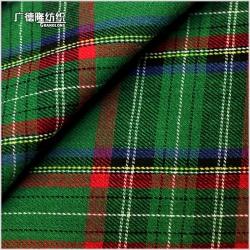 春秋广德隆纺织双面穿英伦格纹格子哑光纹理PU复合面料风衣外套料