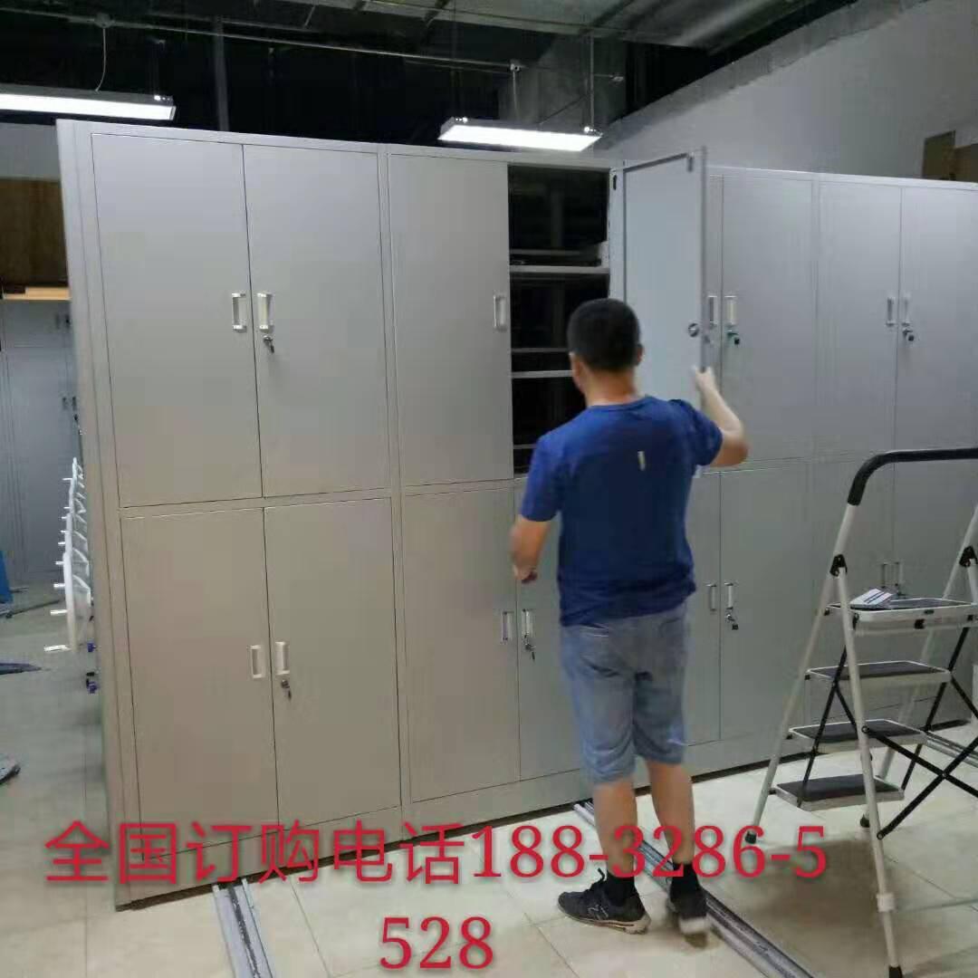 北京密集柜设计、北京密集柜安装价格