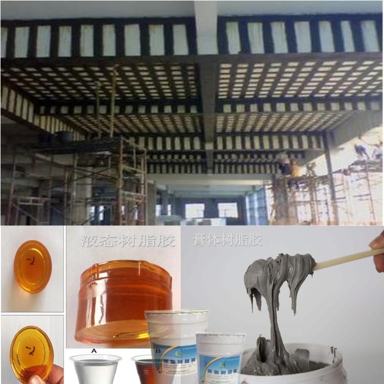 垦利改性环氧树脂粘钢胶密度等级划分