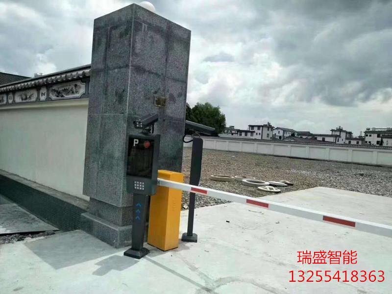 烟台道闸起落杆、烟台停车杆、烟台车牌识别栅栏门青青青免费视频在线-瑞盛智能