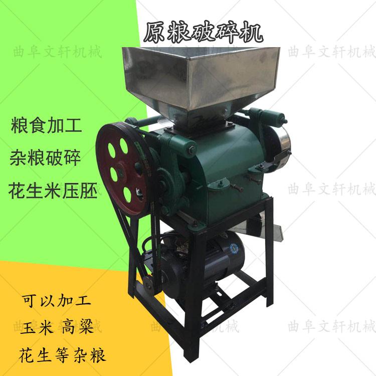 燕麦挤扁机河源酿酒设备配套打茬机