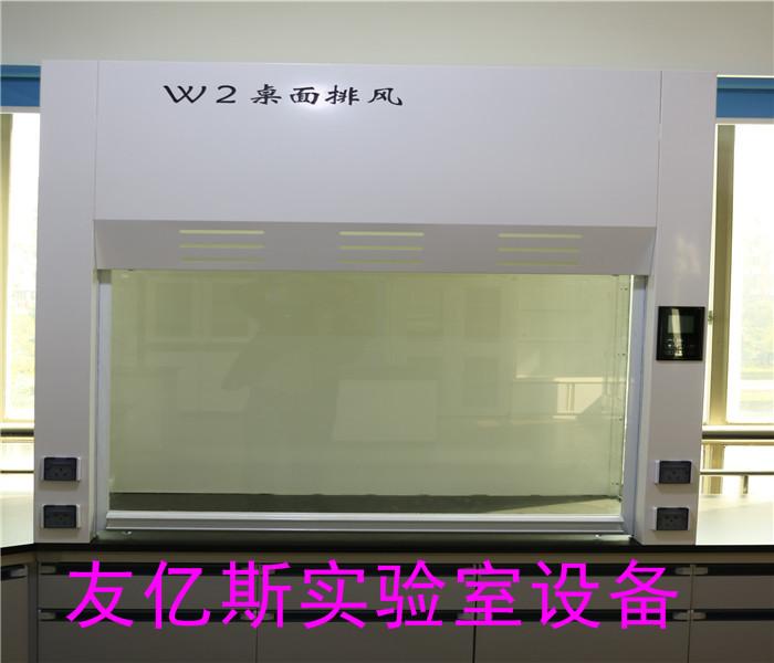 供应桌上型防酸碱耐腐蚀PP通风柜