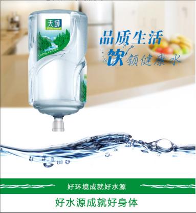 安徽�M口�V泉水 ���|高端�V泉水品牌合肥天地精�A�V泉水