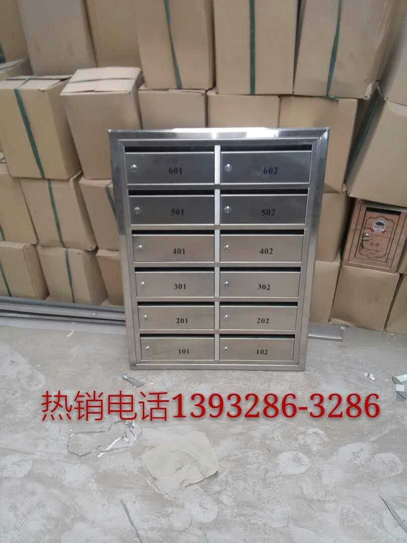山东小区信报箱设计、北京小区信报箱安装质量