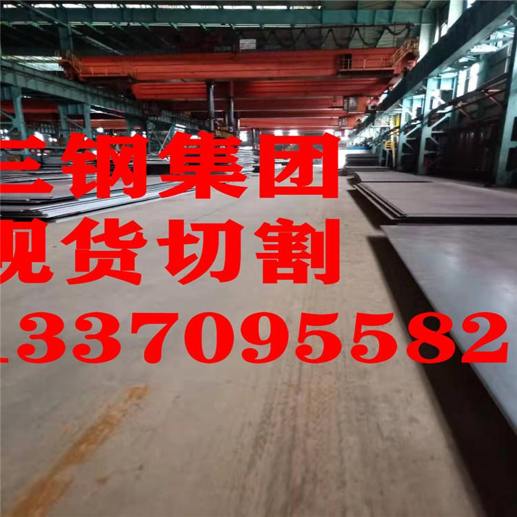 DH32板材-汉冶DH32板材