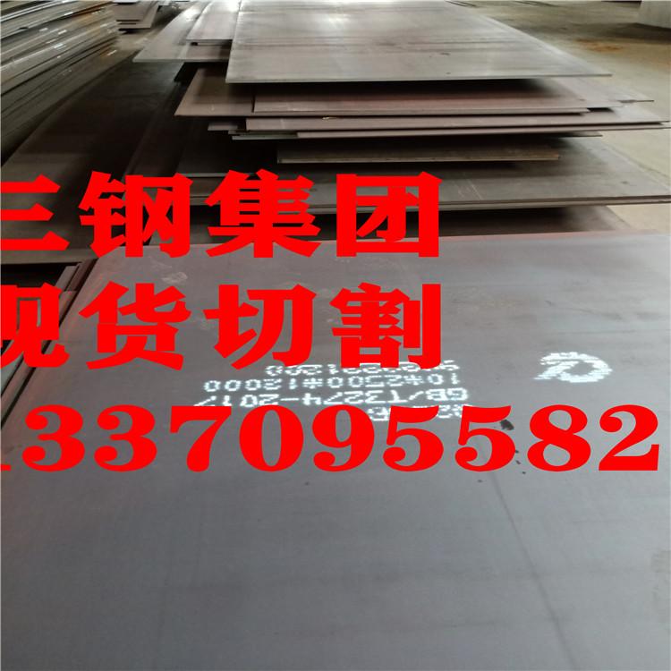 DH32板材-武钢DH32板材