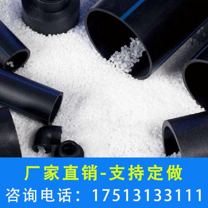 郑州PE管道厂家,开封PE给水管价格,洛阳PE管道批发,鑫楠