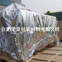 出口医疗机械设备铝箔真空包装袋 精密机械出口防潮防锈包装袋