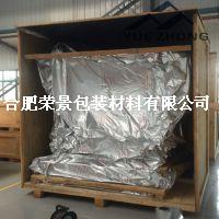 南京苏州大型机械设备海运防潮铝箔袋 立体铝箔真空袋 定做设备外包装袋