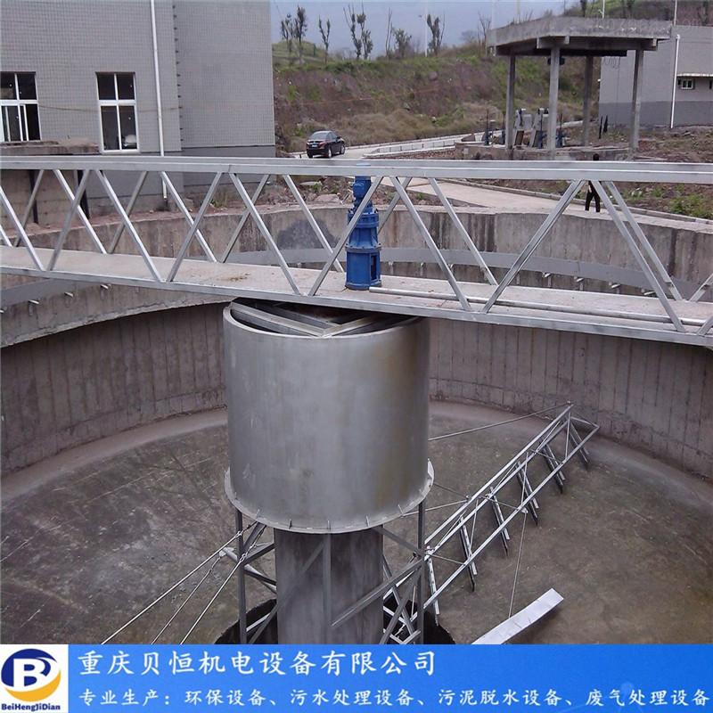 重庆中心传动刮吸泥机工作原理 贝恒机电