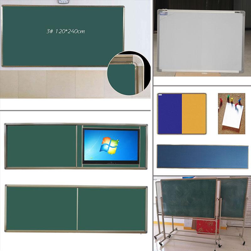 长春哈中信黑板厂家各种教学用板直售