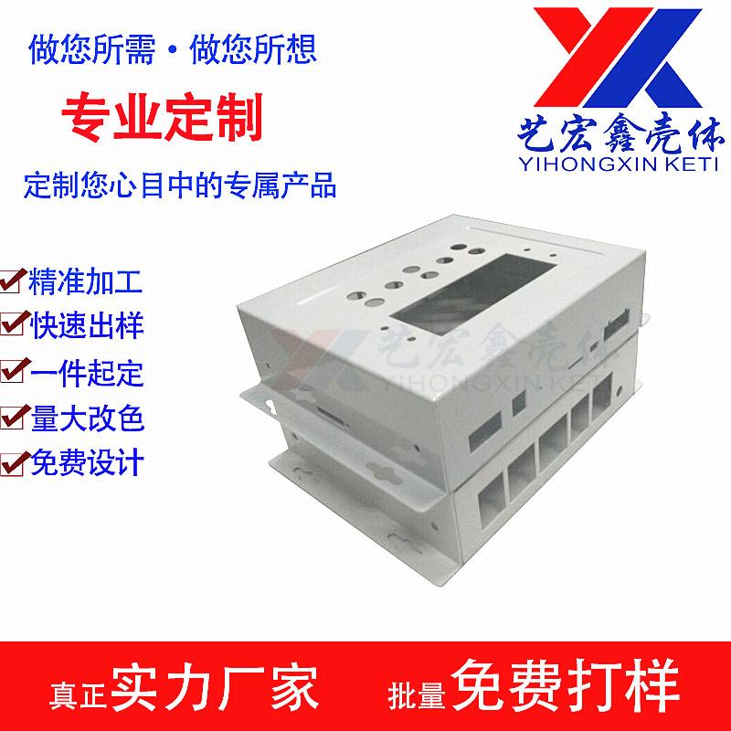 深圳艺宏鑫提供深圳不锈钢加工壳体加工不锈钢动力配电箱