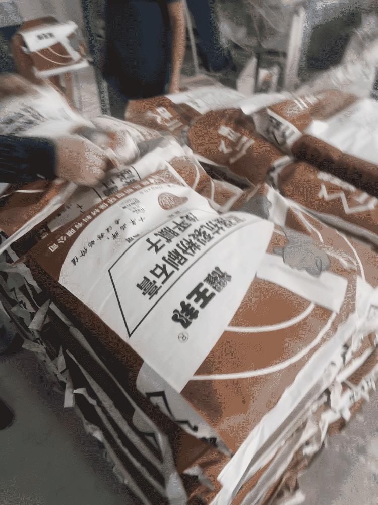 粉刷石膏生产厂家广州粉刷石膏供应商石膏腻子批发商 广州石膏找平腻子