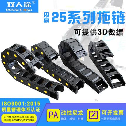 沧州双人徐品牌生产塑料系列静音桥式拖链工厂生产现货出售