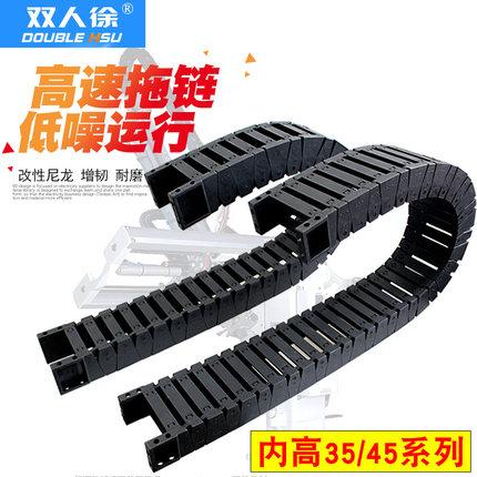 沧州双人徐品牌生产制造塑料系列桥式拖链静音拖链型号规格齐全现货出售