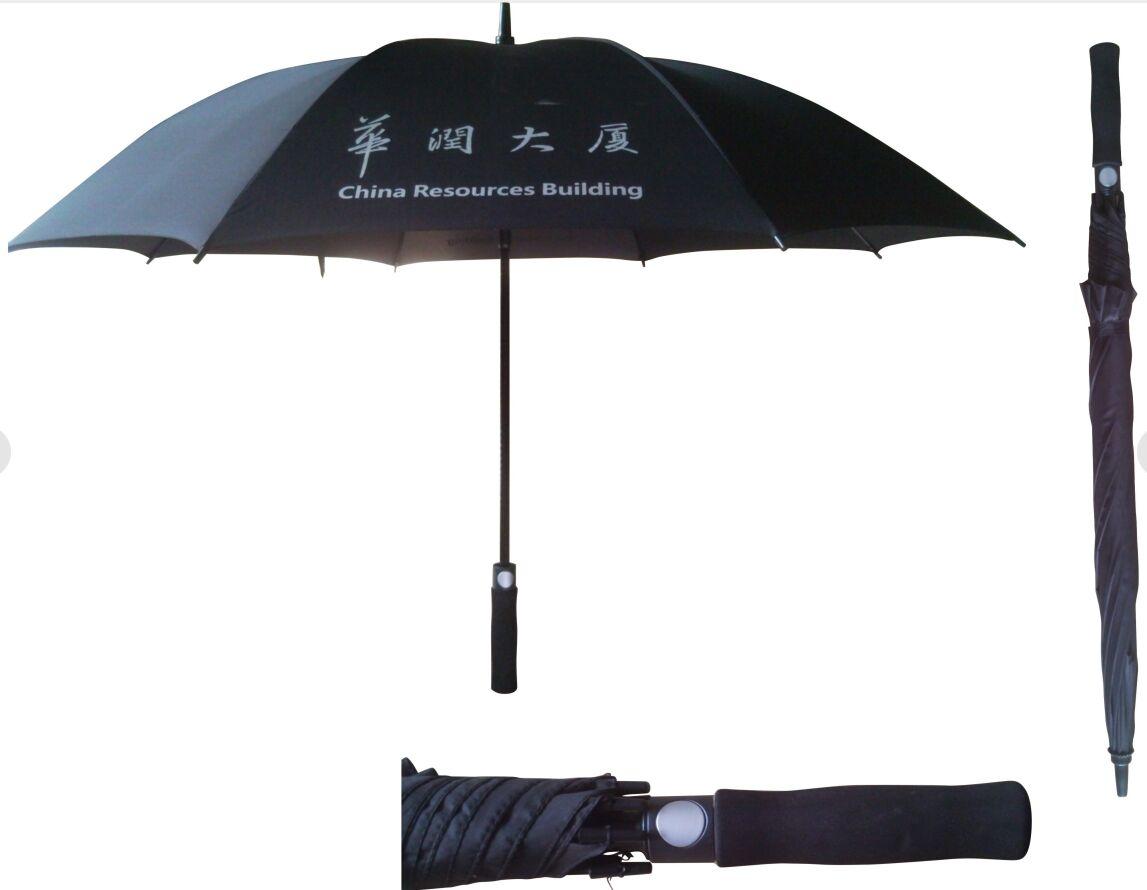�|莞雨��S家�|莞雨�愣ㄖ�|莞市��d隆雨�阒破�S