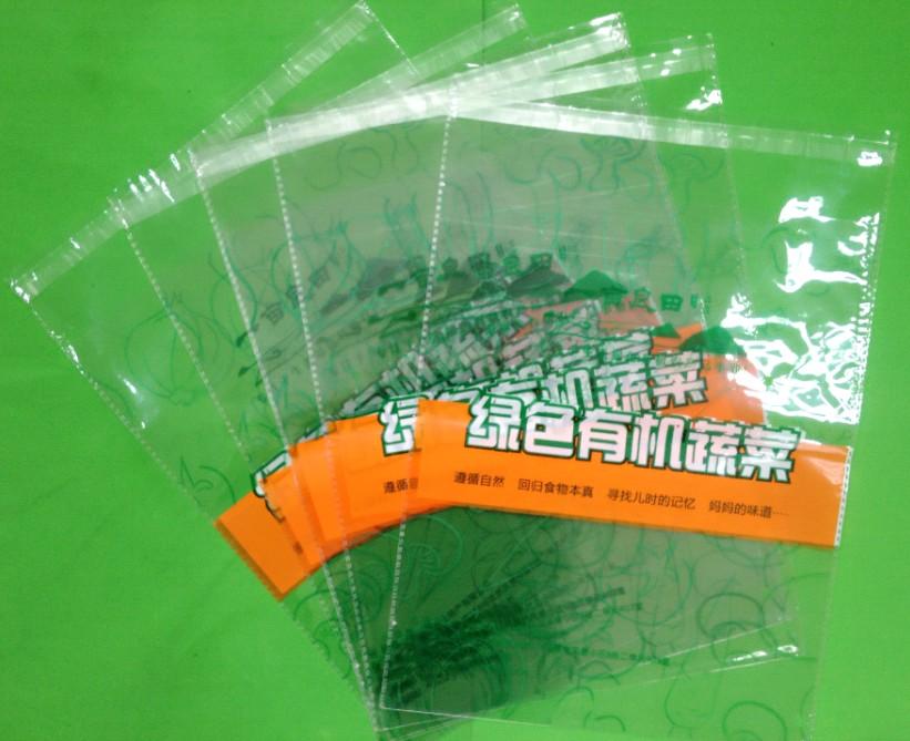 自粘袋OPP不干胶袋 食品外包装袋 透明塑料袋 塑料袋
