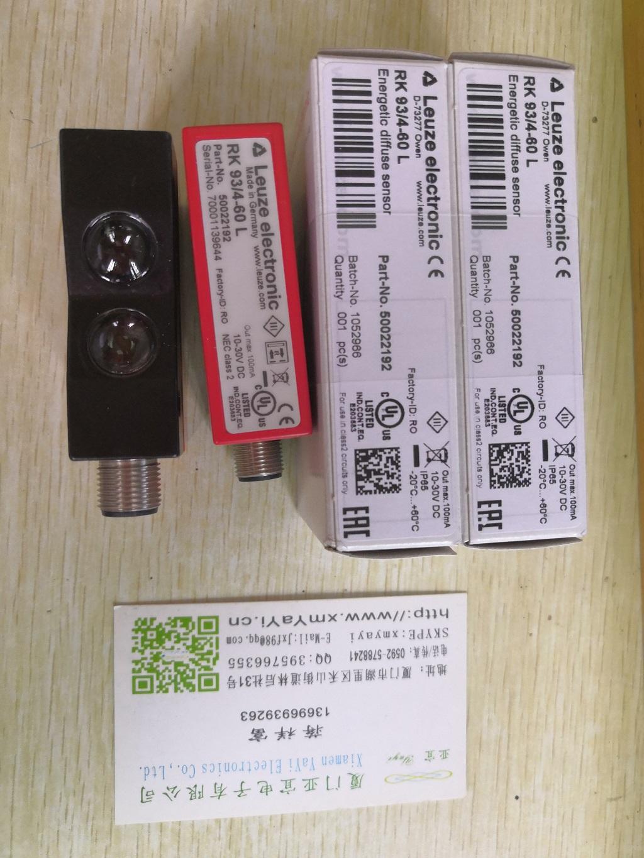 LEUZE 荧光传感器LRT8/24.00-50-S12 劳易测光电传感器RKR18/4L 福建现货