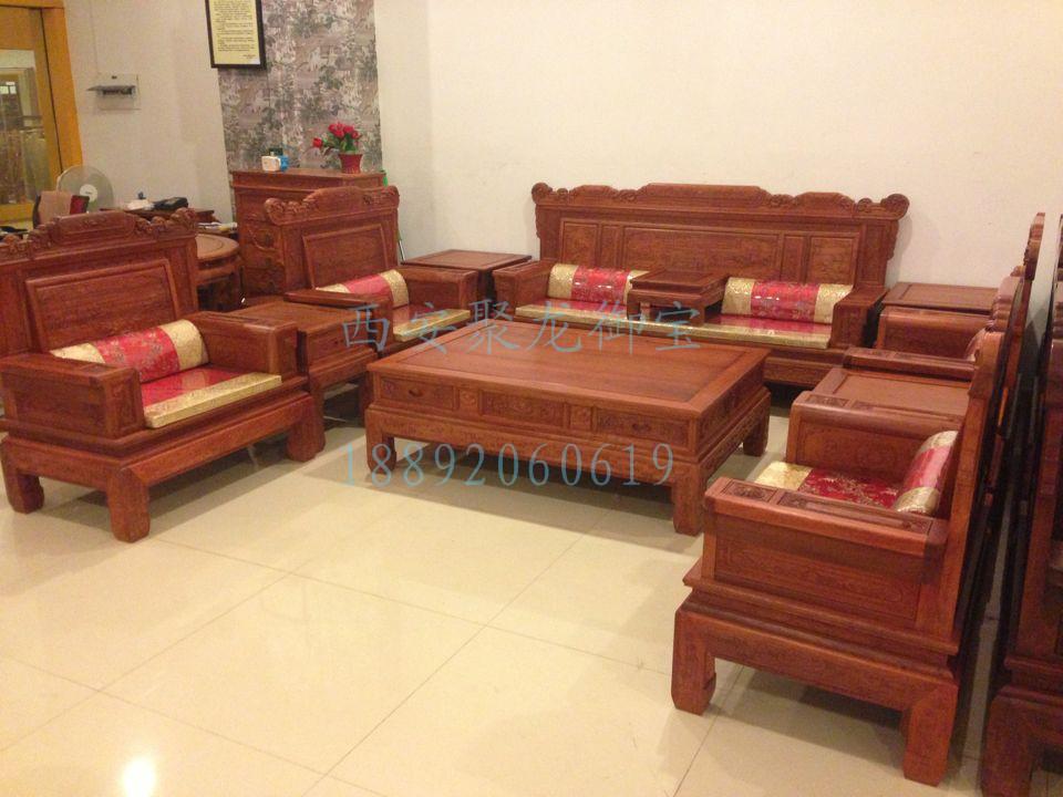 红木沙发西安-古典仿古沙发六件套-老榆木仿古沙发定制