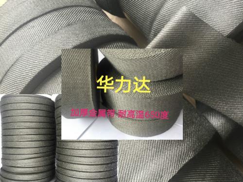 上海耐高�亟�俨�,耐磨金�倮K,�艋�擦拭布,�F�t�X��布生�a�S商